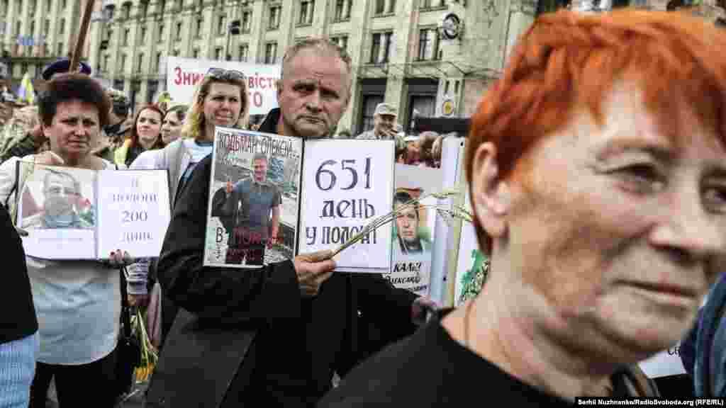 Марш родин загиблих та військовополонених, учасників війни на Донбасі, волонтерів і капеланів – «Хода нескорених»
