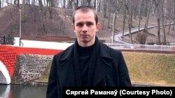 Сяргей Раманаў, архіўнае фота