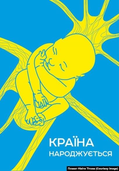 Шлях свободи»: харківський художник показує, як змінилась Україна за 5  останніх років