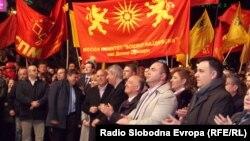 Предизборен митинг на ВМРО-ДПМНЕ.