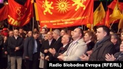 Предизборен митинг на ВМРО-ДПМНЕ во Битола.