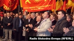 Предизборен митинг на ВМРО-ДПМНЕ во Битола. Локални избори 2013.