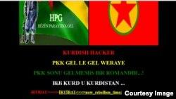 Взломанный хакерами официальный сайт Государственного комитета национальной безопасности Кыргызстана.