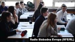Alen Kalajdžija smatra da je Međunarodni dan maternjeg jezika idealna prilika da se govori o potrebi poštivanja jezičkih prava (na fotografiji: jedna od srednjih škola u BiH)