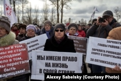Участницы митинга против оптимизации медицины