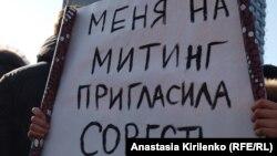 Оппозиция намерена отказаться от согласования акций протеста с мэрией: оно не страхует граждан от задержаний