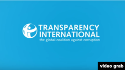 Логотип Transparency International