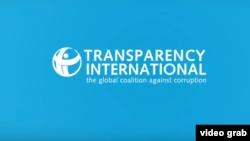Логотип Transparency International. Иллюстративное фото.