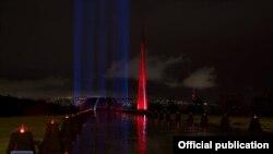Yerevan, 23 aprel, 2020-ci il
