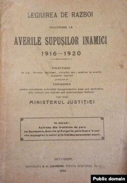 Legiuirea de război privitoare la averile supuşilor inamici, București, 1920
