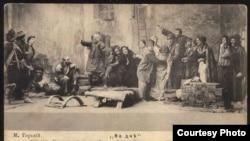 """Сцена из спектакля МХТ """"На дне"""". Почтовая открытка. 1904"""