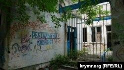 Разрушенный кабинет грязелечебницы «Мойнаки»