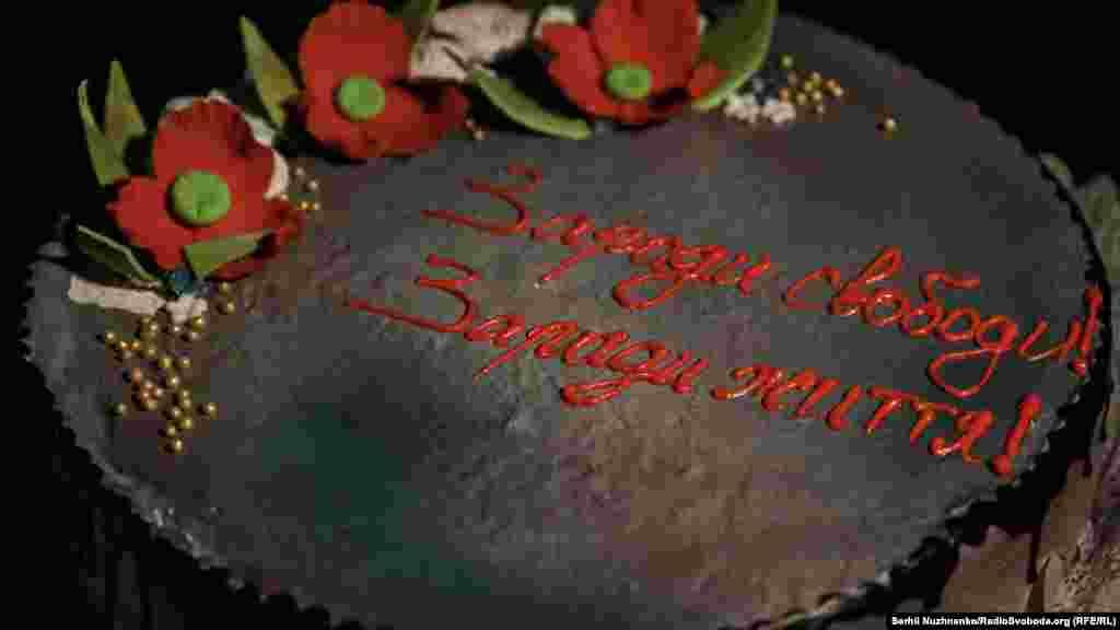 Святковий торт для Геннадія Афанасьєва, в якого 8 листопада був день народження