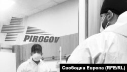 Д-р Симеон Георгиев