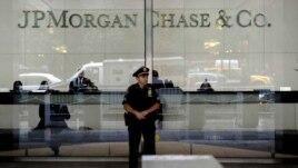 Джон Пьерпонт Морган – один из основателей современного банка JPMorgan Chase