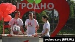Мітынг у падтрымку Лукашэнкі ў Горадні