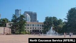 Площадь Флага, мэрия Сочи (архивное фото)