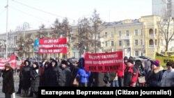 Митинг предпринимателей в Иркутске
