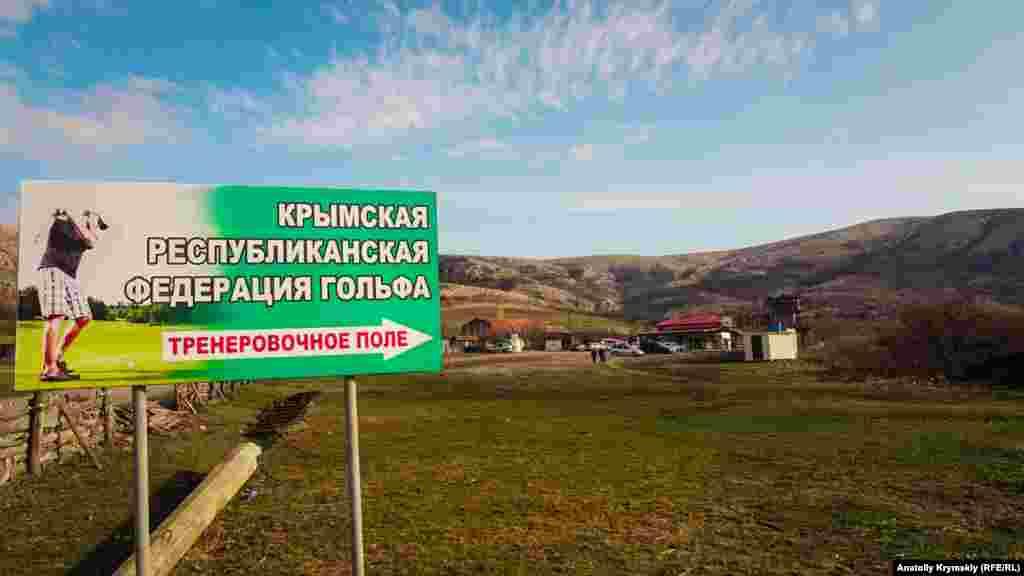 Обустроенный для массового отдыха и спорта берег в долине Кизил-Коба