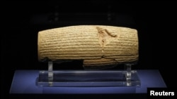 "The exhibition's full title is ""The Cyrus Cylinder and Ancient Persia: A New Beginning."""