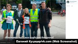 Евгений Куцарев (второй справа)