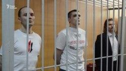 Журналист РБК приговорён к 3,5 годам колонии