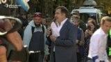 Saakashvili Arrives In Kyiv