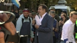 Saakashvili Arrives In Kyiv