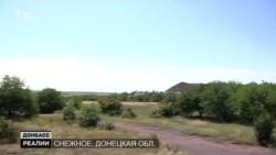 Між Донецьком і Луганськом: як живуть на кордоні «ДНР» і «ЛНР»?