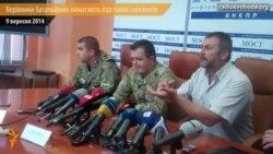 Керівники добровольчих батальйонів вимагають відставки силовиків через операцію під Іловайськом