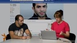 Ֆեյսբուքյան ասուլիս Արսեն Ջուլֆալակյանի հետ