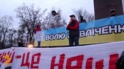 Футбольні фани провели марш у Києві