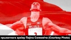 Павал Санковіч