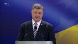 Порошенко прокоментував витівку пранкера на «Євробаченні» (відео)