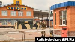 Пункт пропуска «Большая Писаревка» в Сумской области на границе с Россией