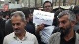 پانزدهمین روز اعتراضهای کارگری در ایران