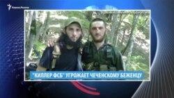 Видеоновости Кавказа 17 августа