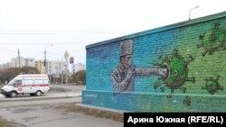 Граффити в знак благодарности врачам, работающим с ковид-пациентами, – неподалеку от здания горбольницы №1