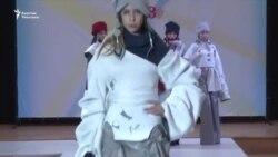 """Бишкектеги """"бийик"""" мода"""