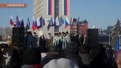 """Молебен под флагами """"Единой России"""""""