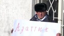 """Токтонасыров: """"Азаттыкты"""" каралаган уят иш"""