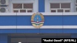 Додситонии кулли Тоҷикистон