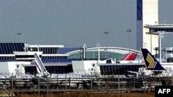 Aeroporti Ndërkombeëtar, Xhon F. Kenedi në Nju Jork