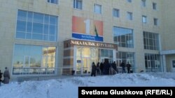 Первая городская больница. Астана, 2 февраля 2015 года.