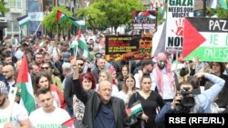 Під час одного з маршів на підтримку палестинців, Нові-Пазар, Сербія, 15 травня 2021 року