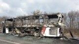 Автобус крымских «антимайдановцев», сожженный под Корсунем-Шевченковским 20 февраля 2014 года