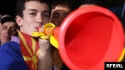 Maqedoni (Foto nga arkivi)