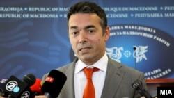 Министр иностранных дел Македонии Никола Дмитров (архивное фото)