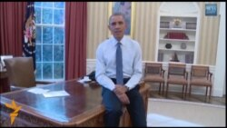 Обама: нова имиграциска политика