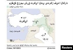 Заштрихованы регионы, населенные преимущественно курдами